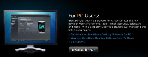 BlackBerry Desktop Software v7 0 B44 now available for PC's